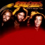 Bee Gees - Too Much Heaven CHORDS
